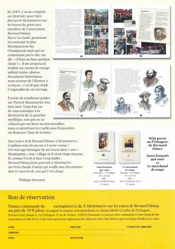 DIMEY 14 Livre Dimey doc. promo. 2