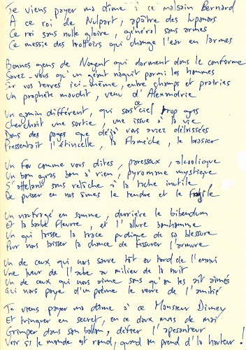 NOGENT 2014 LAPALUD DIMEY 2014-05-08 Poème H.(1)