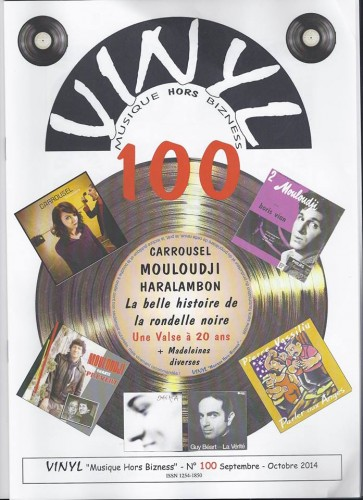 VINYL 100